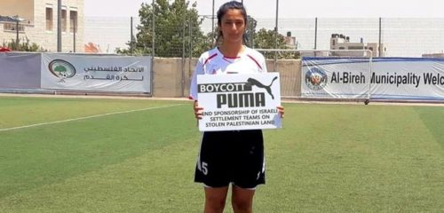 Palestinian football player Aya Khattab is calling on Puma to reconsider its contract with the Israel Football Association