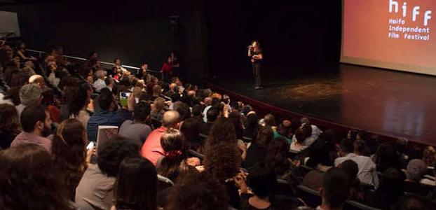 Fra Haifa filmfestival