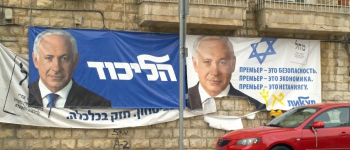 Netanyahu_campaign_posters_in_Jerusalem-1024x767