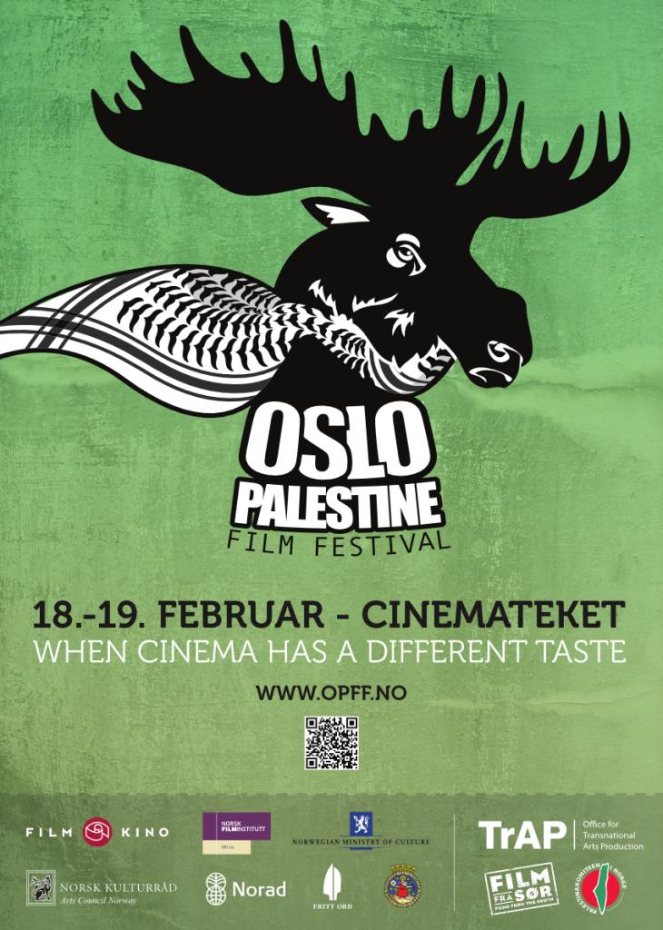 plakat-palestinefilmfestival