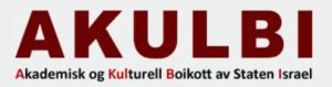 AKULBIs logo